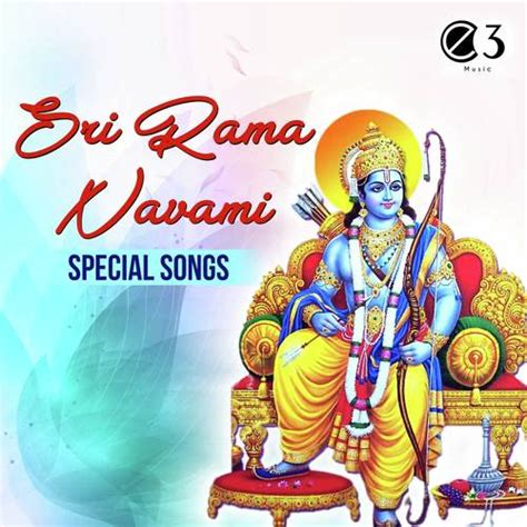 special songs aa nayanalu song by s p vasantha from sri rama navami