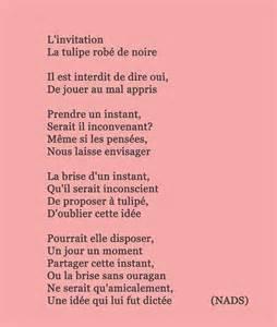 2014 07 06 po 232 me d amour sms d amour phrase romantique