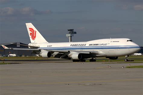airlines air china cargo