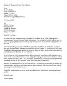 Zoo Registrar Cover Letter by Museum Director Cover Letter