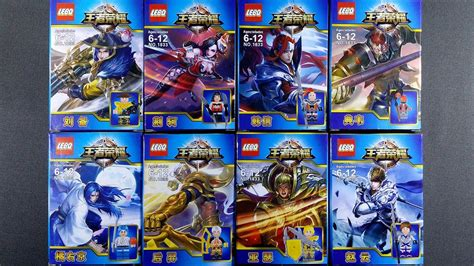 Lego Minifigure Two Bootleg lego king of 王者荣耀 minifigures bootleg knock lebq 1833