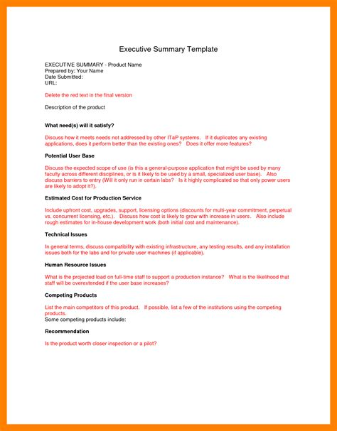 coupon disclaimer writing a analytical essay