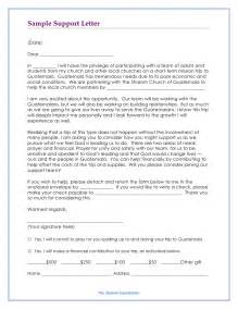 mission trip fundraising letter template team manual community development nov 2011