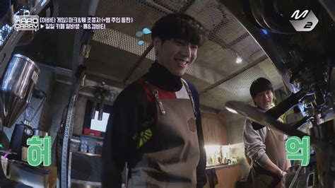 got7 hard carry ep 10 got7 s hard carry avatar jb yugyeom s misson in the cafe