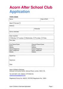 club membership application form template best photos of club application form template club