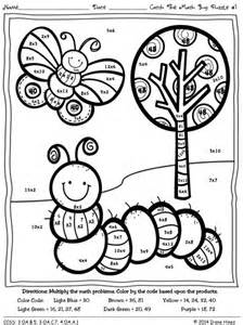 multiplication coloring pages multiplication facts coloring pages coloring home
