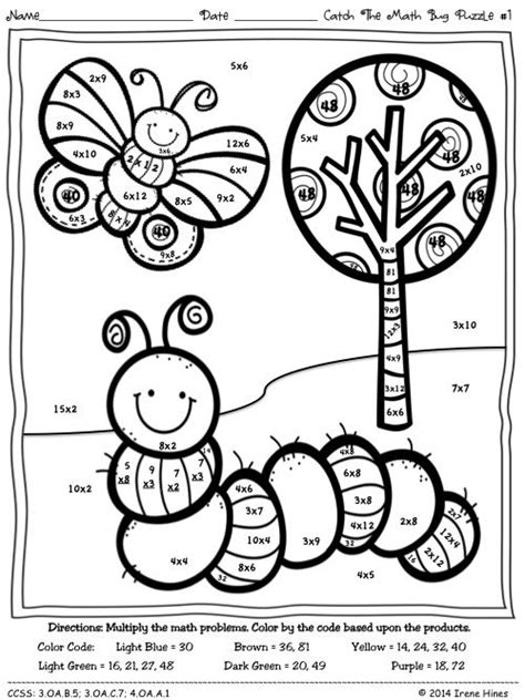 coloring pages with multiplication facts multiplication facts coloring pages coloring home