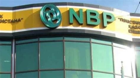 loan from national bank of pakistan nbp to launch pm youth business loan scheme islamic