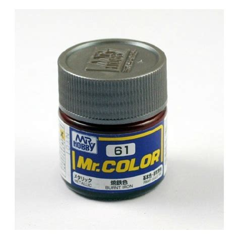 mr hobby gunze mr color c61 burnt iron 10ml bottle metallic lacquer paint model ebay