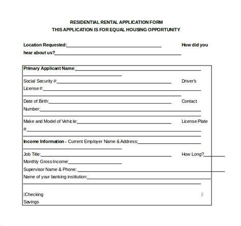 house rental application form free