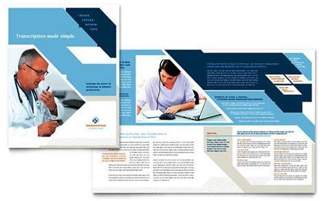 desain brosur modern desain brosur pamflet kesehatan dan medis elegan dan modern