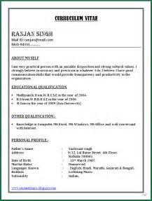 original file pixels file size kb mime type perfect resume exle resume and resume template teacher resume utah sales teacher lewesmr
