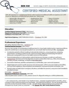 Career Objectives For Medical Assistant Medical Assistant Resume Objectives Medical Assistant