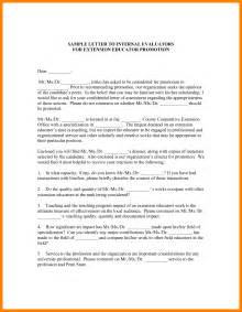 Promotion Cover Letter Application Letter For
