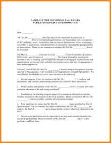 10  cover letter for promotion   cfo resumed