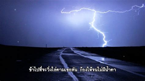 download mp3 exo thunder thai version exo thunder cover by jaejahred youtube