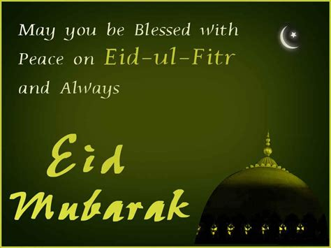 happy eid ul fitr wishes for family friend love ones