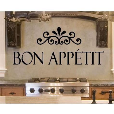 Bon Appetit Kitchen Collection | bon appetit kitchen collection bon appetit kitchen