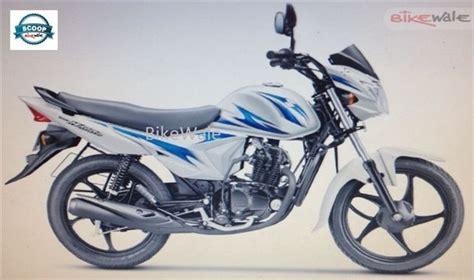 suzuki hayate facelift launched  india