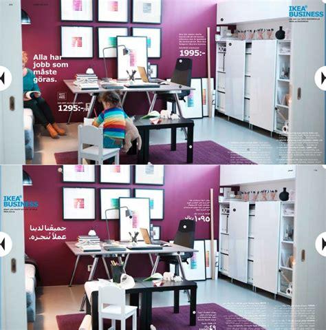 page 88 of ikea catalog 2012 ikea saudi arabia photoshops women from catalog fstoppers