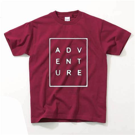 Tshirt Adventure adventure unisex t shirt