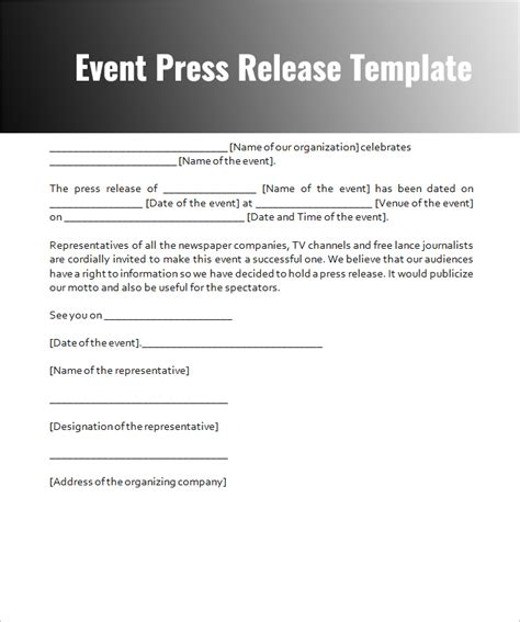 press release event template press release template free word pdf downloads