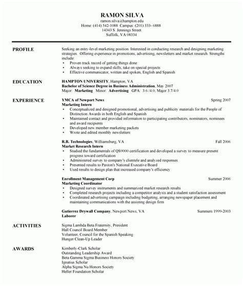 Sample Resume For Accounting Position sample resume for entry level accounting position international