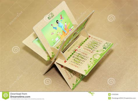 Are Calendars Recyclable The Creative Calendar Stock Photo Image Of Recyclable