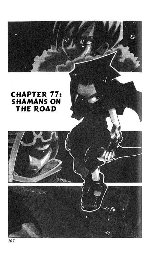 shaman king reader shaman king 77 read shaman king 77 page 1