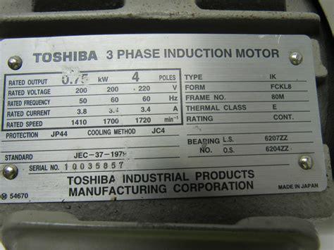 induction phase length toshiba 0 75kw electric induction motor 200 220v 3ph 1720 rpm 4 pole 80m frame