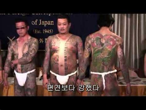 tattoo 2015 korean movie subtitle korean movie 타투 tattoo 2015 예고편 trailer phim video clip