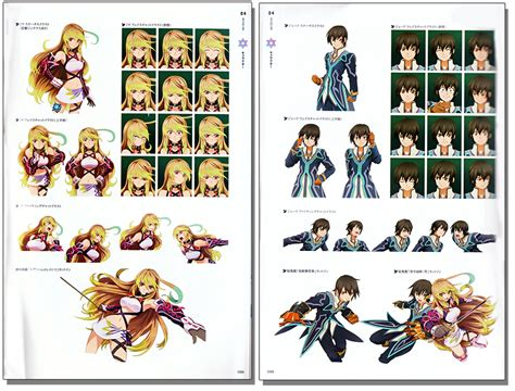 Best New Tales Vol 1 tales of xillia official world guidance book vol 1
