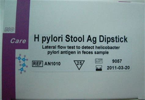 Helicobacter Pylori Stool Antigen Test by China Helicobacter Pylori Stool Antigen Test An1010c
