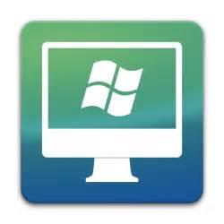 schreibtisch icon 微软免费图标下载 远程网页图标 桌面 ico图标素材 连接图标文件 microsoft图标 remote图标