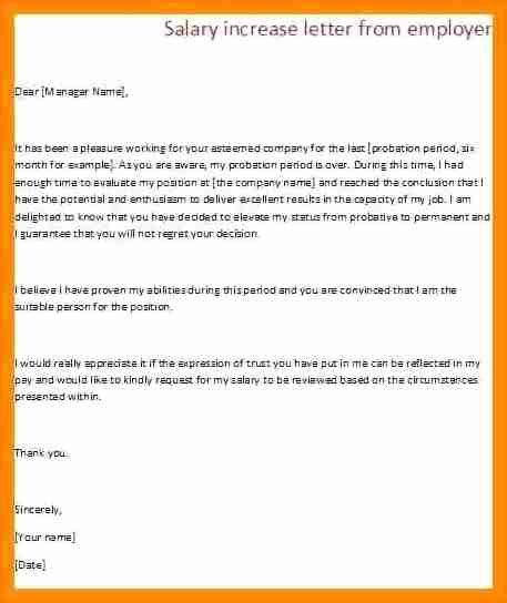 sample salary increase letter employer simple
