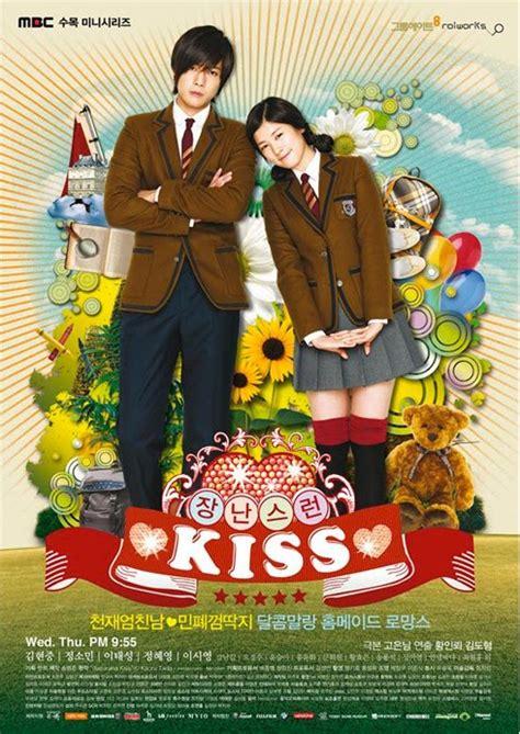film drama korea naughty kiss korean drama tv movie ost kpop review