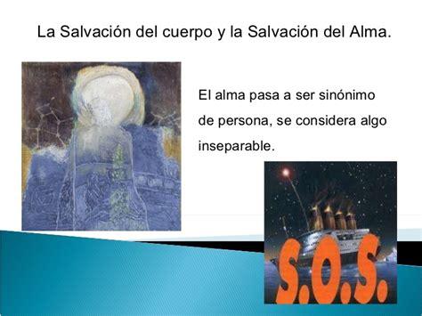la salvacin de lo 842543758x historia de la salvacion los patriarcas