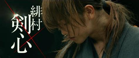 aktor film rurouni kenshin rurouni kenshin 2 rilis teaser trailer pertarungan kenshin