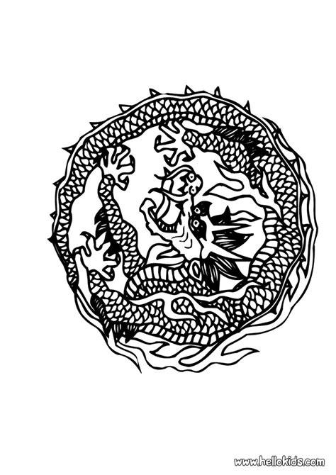 chinese mandala coloring pages dragon mandala coloring pages hellokids com