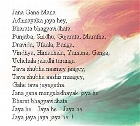 full jana gana mana download national anthem of india download free printable graphics