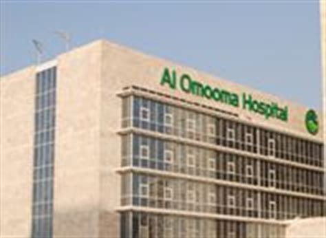 Mba Hospital Administration In Kuwait by For In Al Omooma Hospital Kuwait 187