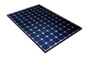 Sun Power Sunpower E20 327w Panel Floating Impressions