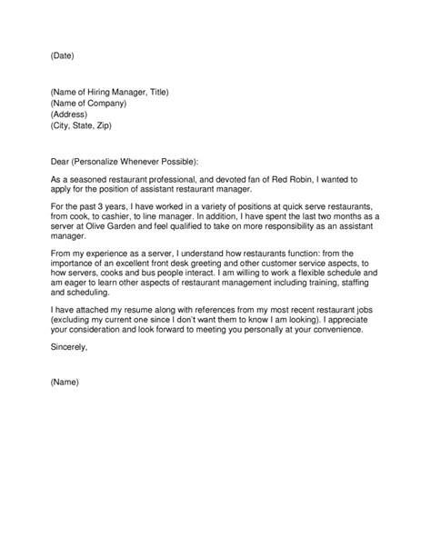Assistant Restaurant Manager Cover Letter