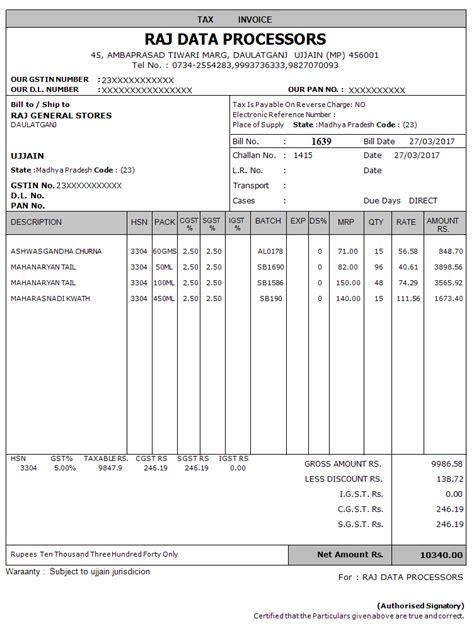 Excel Tutorial Ujjain | gst billing software software solution