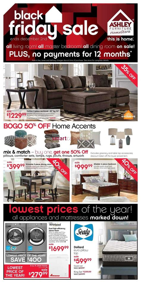 furniture home store west black friday flyer