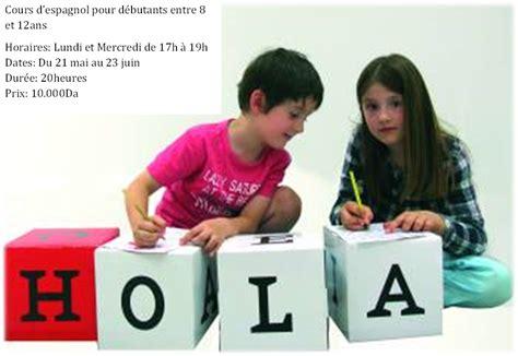 espagnol enfant compter en alger cours d espagnol pour les enfants en mai