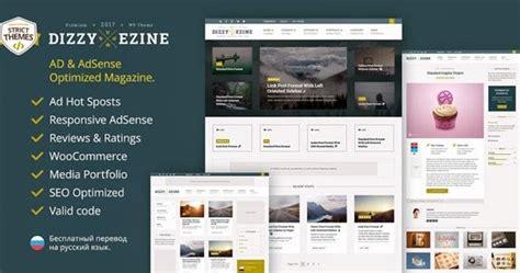 free tumblr adsense themes dizzymag ad review optimized and adsense ready theme