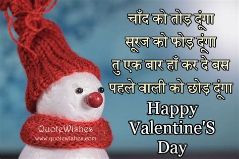 happy s day shayari images collection