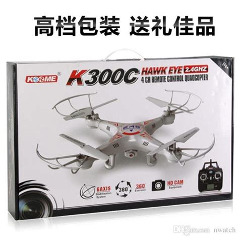 drone price drones helicopter price in pakistan m006263