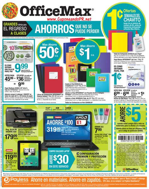 Office Depot Coupons Puerto Rico Officemax Regreso A Clases Cuponeando Pr
